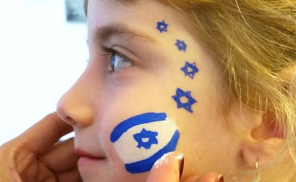 איפור ליום העצמאות – הדרכה מצולמת