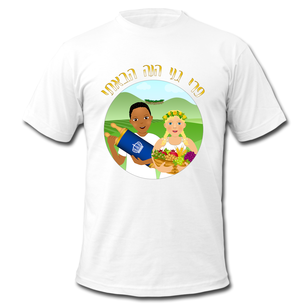 חולצות מעוצבות - פרי גני הנה הבאתי