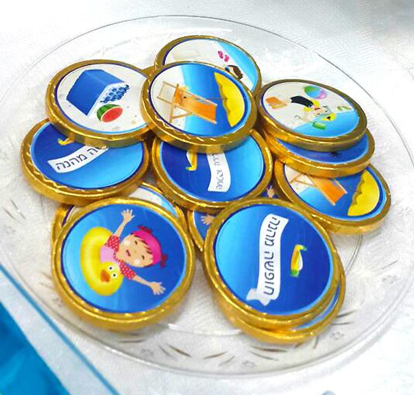 מסיבת סיום קייצית - מטבעות שוקולד עם מיתוג