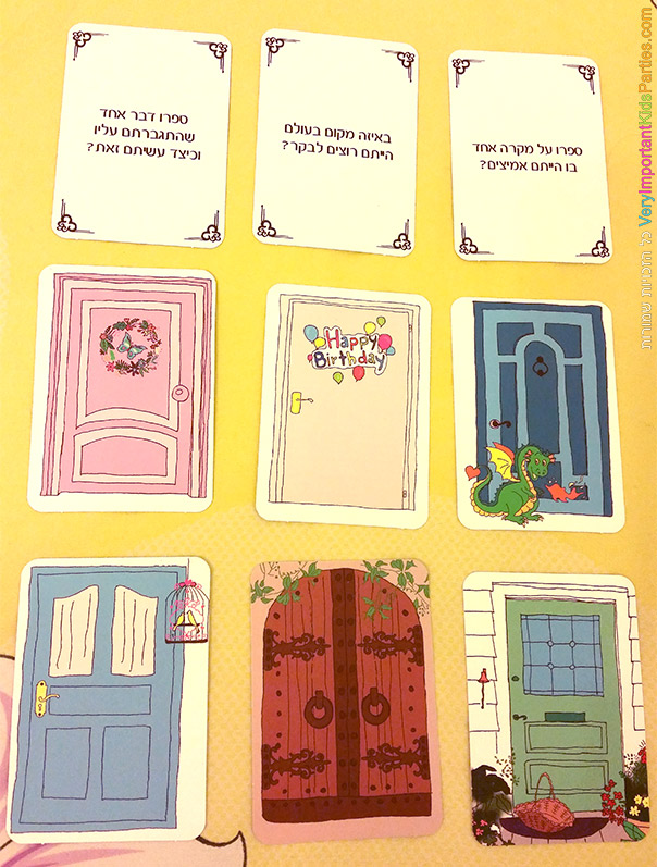 תשע דלתות - מה אתם באמת יודעים על העולם הפנימי של ילדיכם?