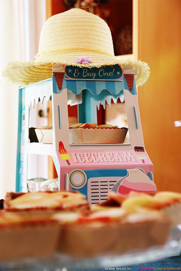 מסיבת הקיץ שלי - אווירה של פינוק על חוף הים