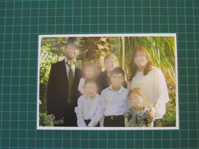 להנות מהראגע ביחד - תמונה משפחתית