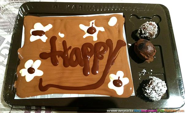 שוקולד שמח בדה - קרינה