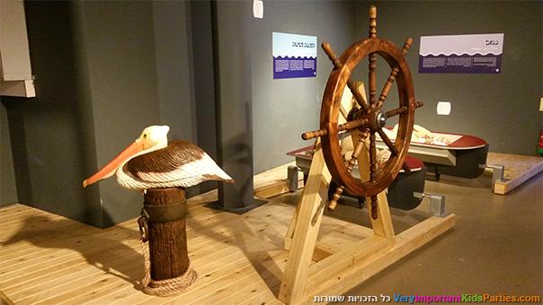 סודות הים - נמל ואניות מסחר