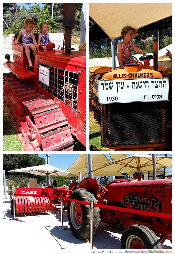 קיץ ירושלמי - טרקטורים בשדות המחר