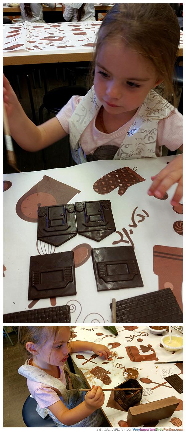 סדנאות שוקולד בגליתא