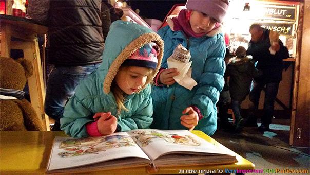 וינה עם ילדים - פארק פראטר בחורף