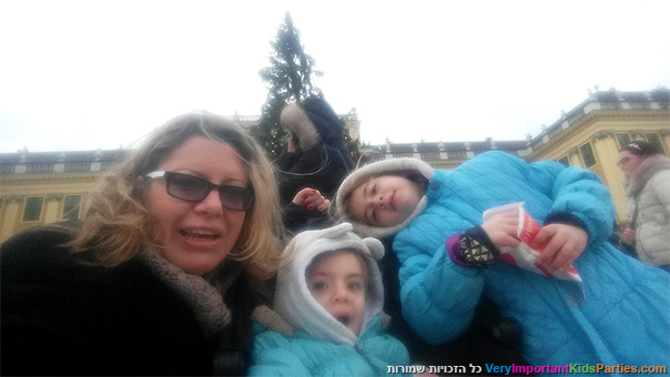 וינה עם ילדים - סופ