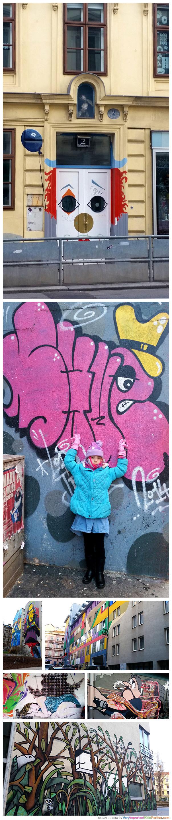וינה עם ילדים - אמנות רחוב וגרפיטי
