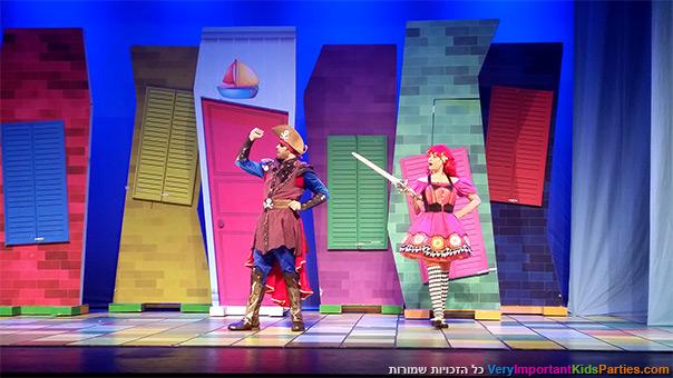 ממלכת הצעצועים - מריונטה והפיראט