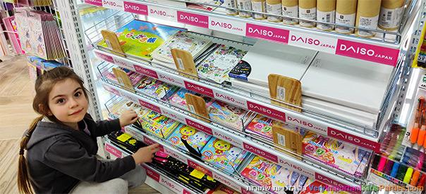 דאיסו - עולם של יצירה בהשראה יפנית
