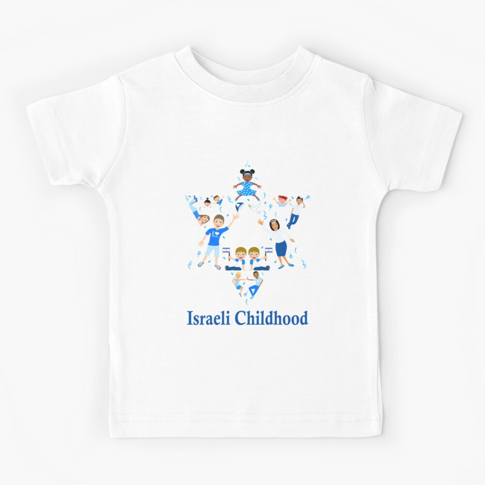 Israeli Childhood